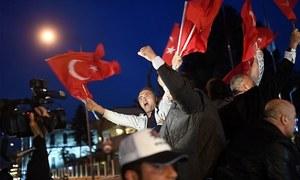 ترکی میں 2 سال سے جاری ایمرجنسی کا خاتمہ