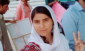 سندھ کی قوم پرست پارٹی سے تعلق رکھنے والی کم عمر خاتون امیدوار
