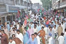 Khuhro mobilises supporters ahead of Bilawal's event in Larkana