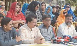 MQM-P disappointed over cancellation of permit for its Pucca Qila show