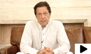 تحریک انصاف 22 جولائی کو کراچی میں سیاسی قوت کا مظاہرہ کرے گی