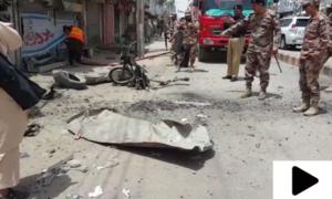 چمن دھماکے کے نتیجے میں 5 افراد زخمی