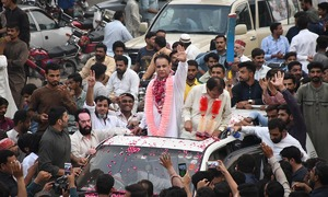 The new old order: Elections 2018 in Islamabad and Punjab