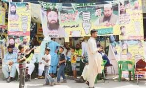US voices concern about LeT affiliates contesting elections