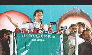 اقتدار میں آئے تو بھاشا ڈیم تعمیر کرائیں گے، عمران خان