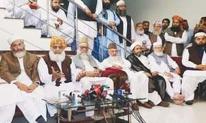 JUI-F, Jamaat spar over NA-44 nomination