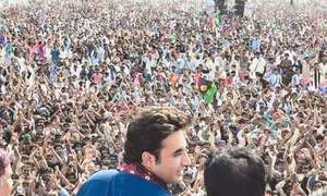 Bilawal warns against altering Constitution to deprive women of BISP stipends