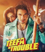 Teefa in Trouble makes for a splendidly directed film