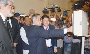 CJP inaugurates 77mgd sewage treatment plant in Karachi