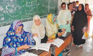 Parties slam ECP decision over women polling agents