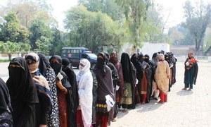 خیبر پختونخوا کے متعدد علاقوں میں خواتین ووٹرز کی تعداد نہ ہونے کے برابر