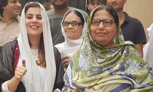 ناز بلوچ اپنی والدہ کے ہمراہ ووٹ ڈالنے پولنگ اسٹیشن پہنچیں