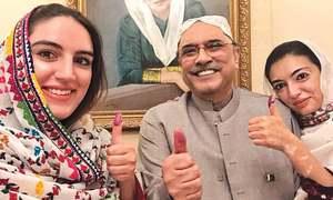 Bilawal casts vote in Naudero, Asif Zardari in Nawabshah