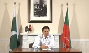 عمران خان کے نئے پاکستان کیلئے نئے وعدے