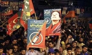عالمی میڈیا عمران خان کی جیت کو کس طرح دیکھ رہا ہے؟