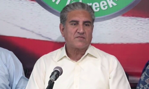 PP-127 defeat shatters Qureshi's dream of becoming Punjab CM