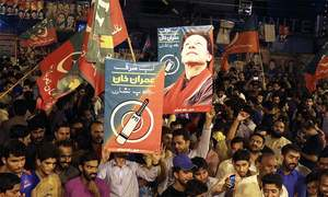 PTI improves its standing in Lahore