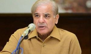 مسلم لیگ (ن) نے پارلیمنٹ کا بائیکاٹ نہ کرنے کا فیصلہ کرلیا