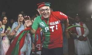 PTI's impressive win in Dera, Rajanpur