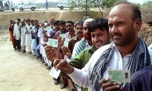انتخابات کے دن سندھ میں منفرد ریکارڈ قائم