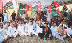 PPP activists stage protest against rejection of vote recount in NA-237