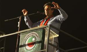 Imran 'is bound to raise hopes': report