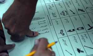 Rejected votes exceed victory margin in many constituencies