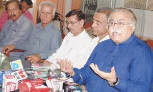 PPP warns of street protests if results changed without recounting