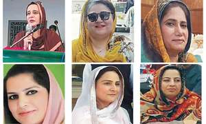 At least four Gujrat, Mandi Bahauddin women to get reserved seats
