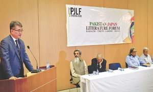 Urdu translation of Oe's and Kawabata's novels discussed