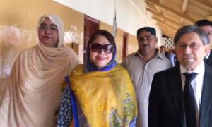 Faryal Talpur seeks quashment of money laundering case
