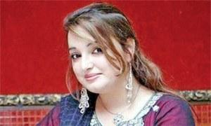 Pashto singer shot dead in Nowshera
