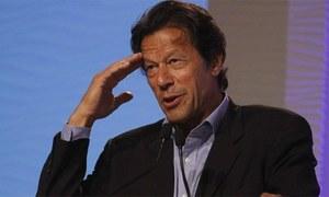 عمران خان نااہلی کیس: اسلام آباد ہائیکورٹ کے بینچ نے سماعت سے معذرت کرلی