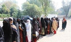خواتین کی ووٹنگ کی شرح 10 فیصد سے کم ہونے پر انتخابات کالعدم