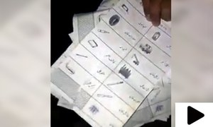 'Stamped' ballot papers recovered from garbage dump, this time in Peshawar