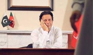 عمران خان کا وزیر اعظم ہاؤس میں نہ رہنا قومی خزانے کیلئے کتنا فائدے مند؟