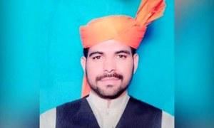 Zainab murderer handed death penalty for rape, murder of 3 other girls
