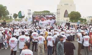 SIUT holds walk at Quaid's mazar to promote organ donation