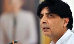راولپنڈی: مسلم لیگ (ن) کی مقامی قیادت چوہدری نثار کی واپسی کی خواہاں