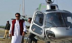 سرکاری ہیلی کاپٹر کا استعمال: عمران خان نیب میں پیش ہوگئے