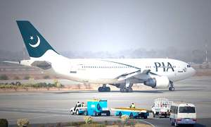 SC directs PIA to lower Islamabad-GB airfare