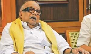 Veteran Tamil leader Karunanidhi dies at 94