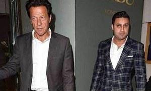 عمران خان کے قریبی دوست زلفی بخاری کا نام ای سی ایل میں شامل