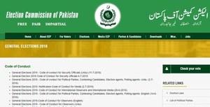 انتخابی نتائج کے تمام فارمز الیکشن کمیشن کی ویب سائٹ پر شائع