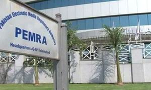 Pemra 'advises' channels to allocate ad spots, hold fundraising telethons for dams
