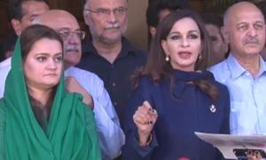 PPP baulks at backing PML-N 'hardliner' as Punjab CM