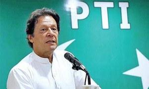 PTI chief picks economy aide as team takes shape
