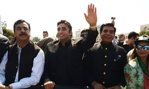 Bilawal terms withdrawal of security from ex-PM Gilani a 'criminal act'