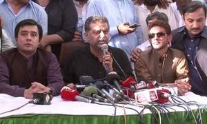 Zaeem Qadri's wife named PML-N MPA on reserved seat