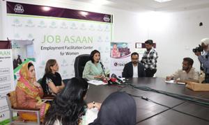 Job Asaan: a springboard for career